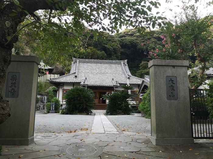鎌倉薬王寺