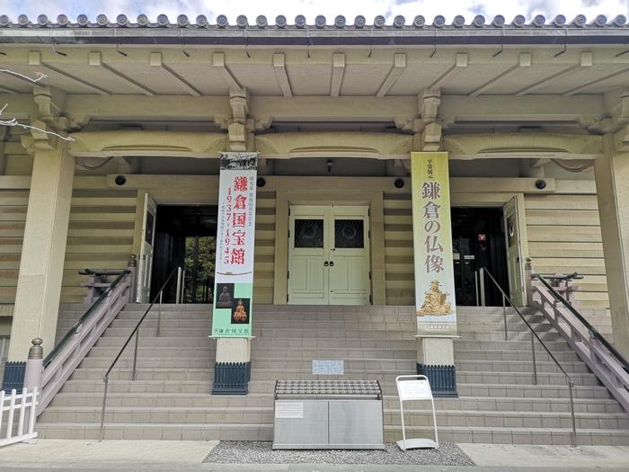 開館90周年記念 鎌倉国宝館
