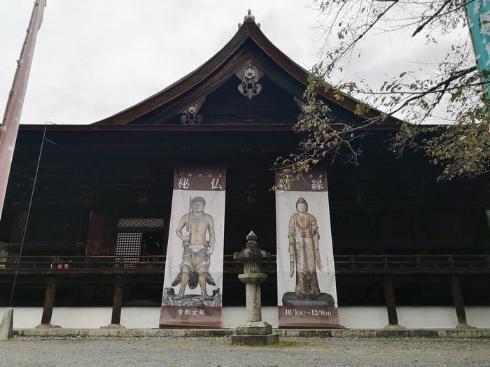金堂側面にある秘仏結縁の垂れ幕