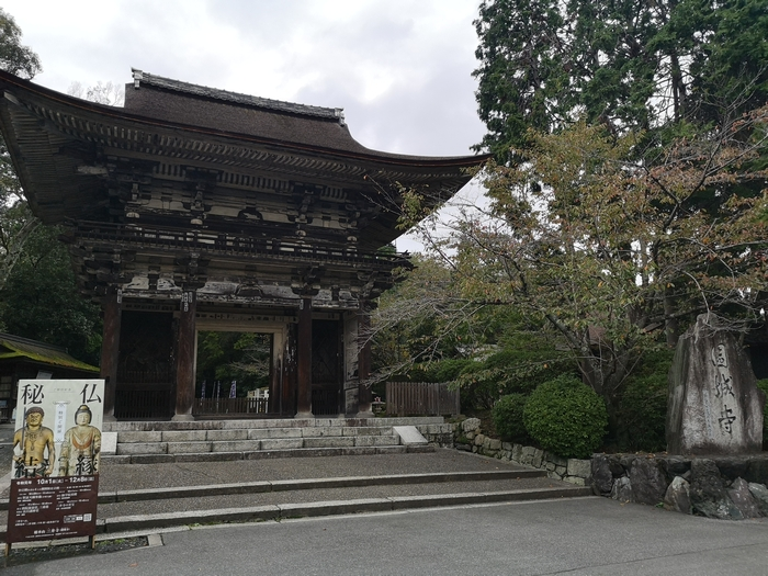 仁王門と秘仏結縁案内